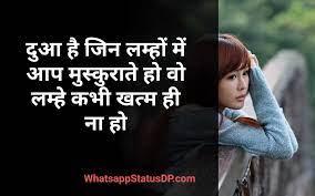 Sad Love Quotes Wallpaper In Hindi ...