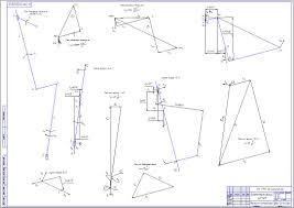 Проект и исследование устройства компрессора Задание  Проектирование и исследование механизма компрессора Задание 6 Вариант 1
