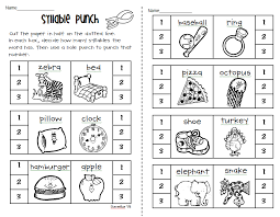 syllable worksheets for kindergarten kids syllable worksheets ...