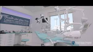 Design Dentistry Llc Liberty Dental Clinic Professional Specialized Dental Care