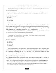 text messaging essay conclusion research proposal essay  text messaging vs personal conversation essay example topics