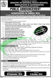help write college application essay revised th edition best uf admission essay eduvision