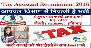 public service commission mpsc 450 vacancies tax assistant recruitment mpsc tax assistant