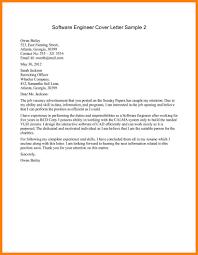 11 Software Engineering Cover Letter Write Memorandum