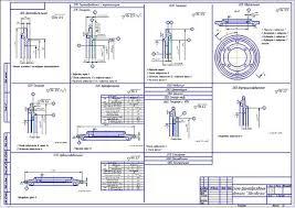Проектирование технологического процесса обработки детали  Проектирование технологического процесса обработки детали звездочка