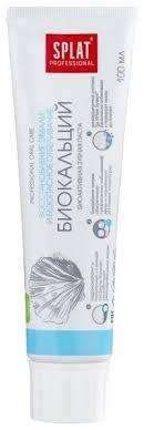 <b>Зубная паста SPLAT</b> Professional Биокальций — купить по ...