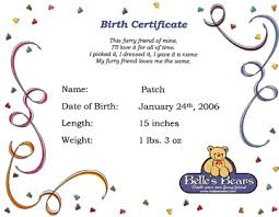 Element Birth Certificate Thomasthinktank Licensed For Non Commercial Use Only Element