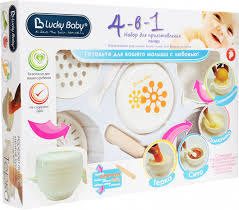 <b>Набор для приготовления пищи</b> Lucky Baby - купить в ...