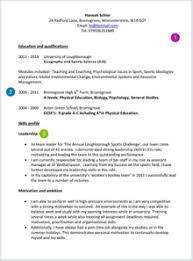 How to Highlight Skills in a Project Management CV   PM Blog What should I say on my CV