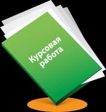 Архив Дипломная работа Услуги переводчиков набор текста  Дипломная работа Ташкент изображение 2