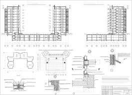 Дипломы Дипломные Многоэтажный жилой дом из монолитного железобетона в г Казань