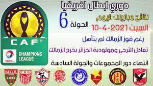 نتائج مباريات وترتيب مجموعات دوري ابطال افريقيا الجولة السادسة اليوم السبت  10-4-2021 وترتيب الهدافين - YouTube