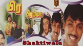 Girish Karnad Brahma Movie