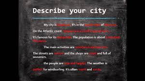 الدرس 12 describe your city الدرس 12 describe your city