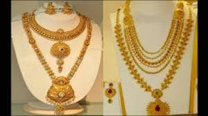 Gold Long Necklace Designs In 35 Grams 16 To 24 Gram Gold Long Haram Designs With Matching Necklace