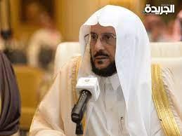 وزير الشؤون الإسلامية السعودي: مكبرات الصوت في المساجد ليست من الشرع