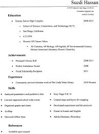 Job Shadowing On Resume - Resume Ideas