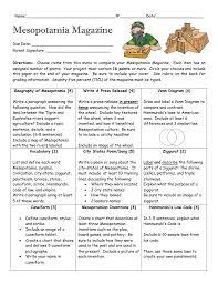 Cuneiform Chart File