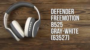 Распаковка <b>Defender FreeMotion B525</b> Gray-White 63527 - YouTube