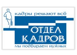 Практика в отделе кадров Скачать дневник отчет  Дневник отчет по практике в отделе кадров ООО