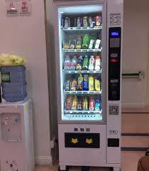 Mini Drink Vending Machine Stunning China Mini Drink Vending Machine China Drink Touch Screen Vending