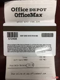 officemax gift card balance
