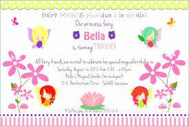 Birthday Party Invitation Template Word Free Free Birthday Party Invitation Templates New Wedding Invitation List