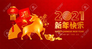 Chic Festive Greeting Card For Chinese New Year 2021 With Golden.. Royalty  Free Cliparts, Vectors, And Stock Illustration. Image 149551685.