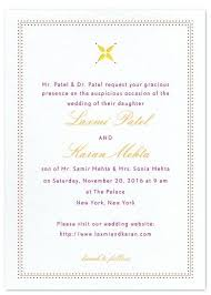 Wedding Reception Invitation Card Template Cafe322 Com