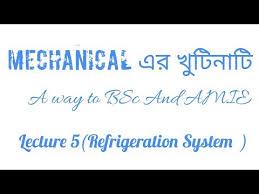 Lec 05#Refrigeration System#khurmi #(Chapter35-36: Thermal ...