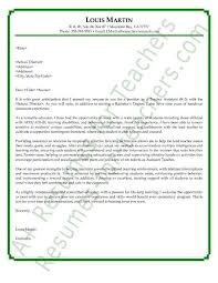 best physical therapist cover letter examples livecareer best river teeth essay pta cover letter sample cover letter physical therapy