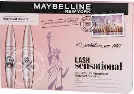Купить <b>Подарочный набор</b> Maybelline <b>New</b> York Тушь для ресниц ...