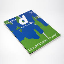 D Design Travel Kyoto Foundland D Department Travel Guide Kyoto Edition