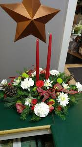 country garden florist. country garden florist 2