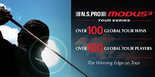 Nippon Shaft Realizing Pro Golfers Tour Dreams