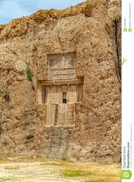 Naqsh-e Rustam Xerxes I Tomb Stock Photo - Image of naqshe, antiquity:  81044460