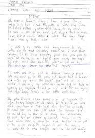 Discursive Essay Example Self Descriptive Essay Example Higher Discursive Essay Essay