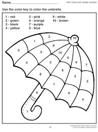 Sight Word Coloring Pages Kindergarten 3259 Longlifefamilystudyorg