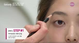 korean beauty kpop beauty kpop idol beauty korean eyebrow kpop idol eyebrow