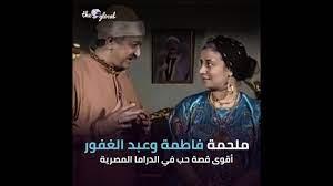 لنتخيل أن يسرا ومحمود عبدالعزيز أديا دور