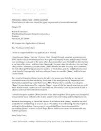 Refernce Letter Template Elegant Personal Reference Letter Template Examples For Friend A