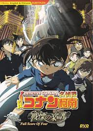 Detective Conan Movie 12: Full Score of Fear | Explore Tumblr Posts and  Blogs