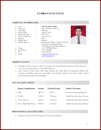How To Write An Executive Summary Examples Resume Scholarship A For