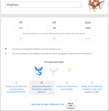 Very Good Iv Calculator With Appraisal Tips Added My