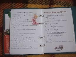 Контрольный журнал флай леди для чего нужен и как составить ежедневник своими руками