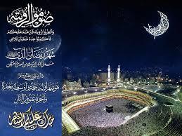 رمضان كريم  Images?q=tbn:ANd9GcQKf87_ii4M0laC8E1kW4H1v1Rvy64R9ETzTf2CeaDaA3IkU3dmiA