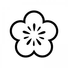 梅の花のシルエット06 無料のaipng白黒シルエットイラスト