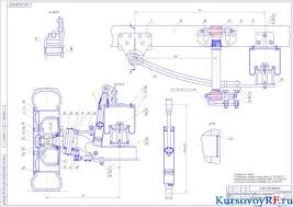 Курсовое проектирование компоновки и ходовой системы грузового  Чертеж подвески передней сборочный
