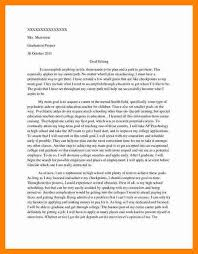 career goal essay sample madrat co career goal essay sample