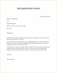 Example Covering Letters Simple Covering Letter Example Cover Creative Email For